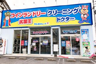 店舗名:片山店