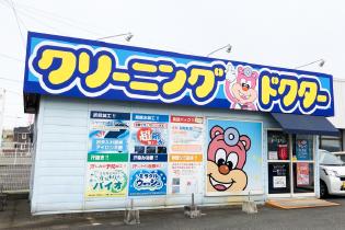 店舗名:立花店